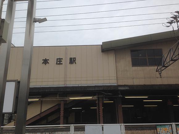 saitama-gunma2015101001