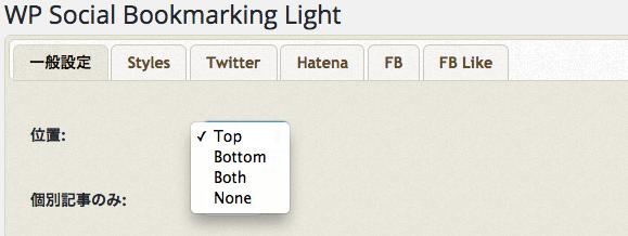 wp-social-bookmarking-light03