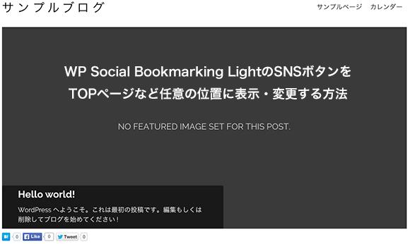 wp-social-bookmarking-light07