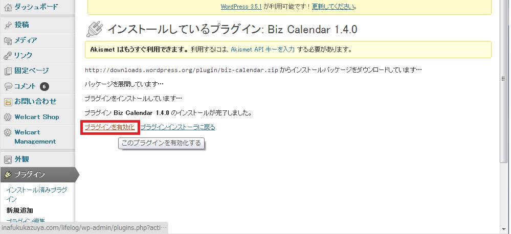 Biz-Calendar3