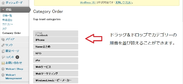 Category Order07