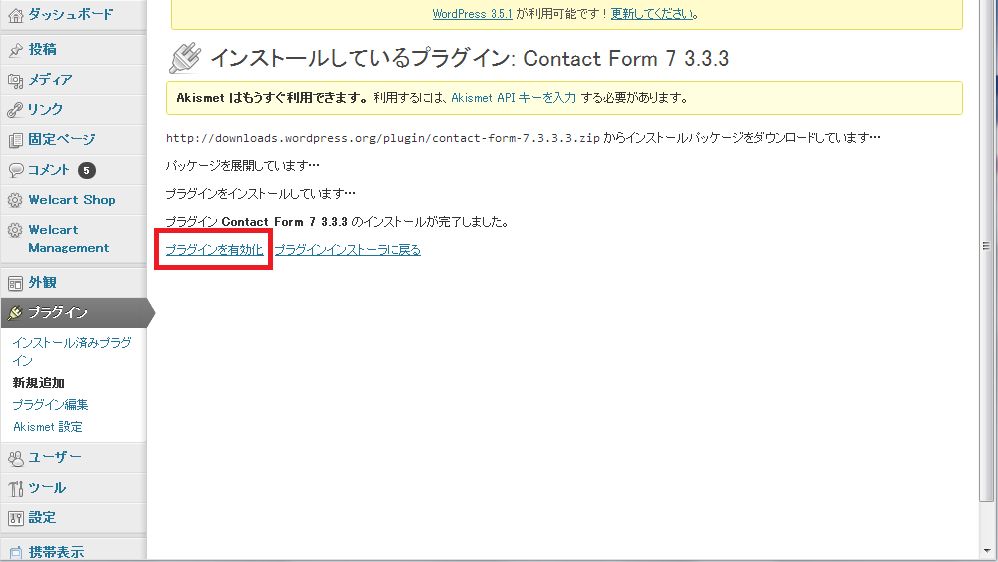 contact-form7-05