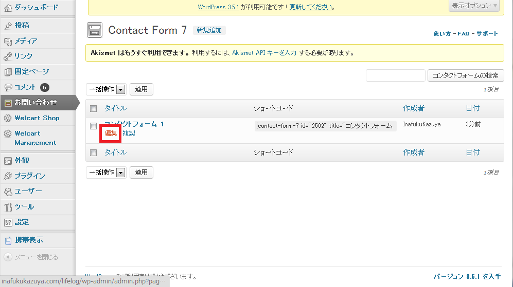 contact-form7-08