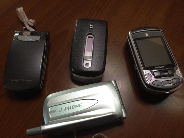 古い携帯4台
