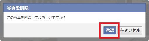 facebook-photo05