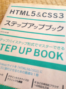 html5-css3-stedup