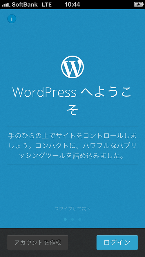 iphone-wordpress01