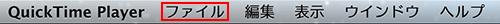 mac-screencast01