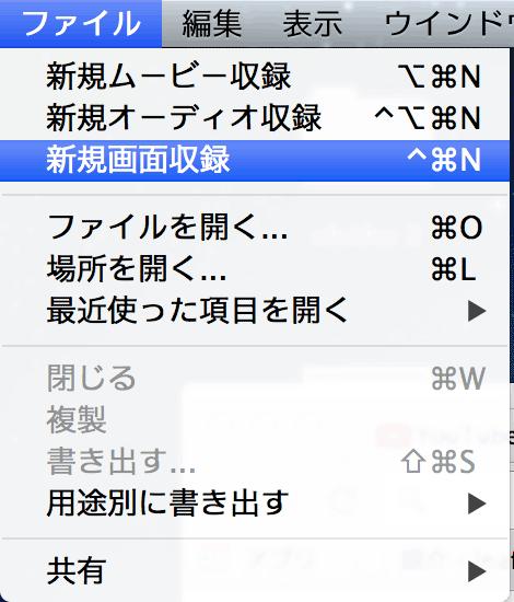 mac-screencast02