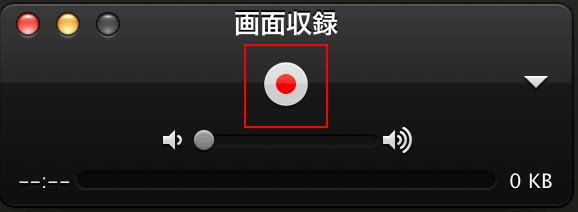 mac-screencast05