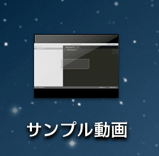 mac-screencast09